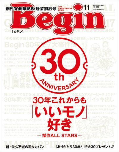 begin_1711_cover