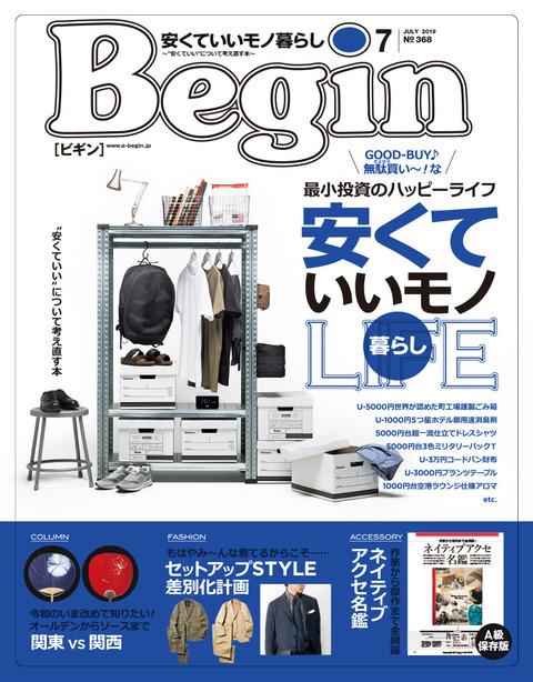 begin_1907_cover